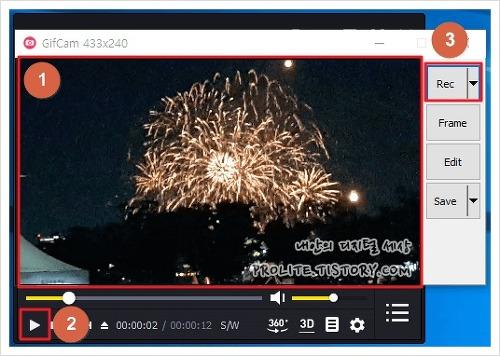 동영상을 움짤로 만드는 GifCam 프로그램 입니다.