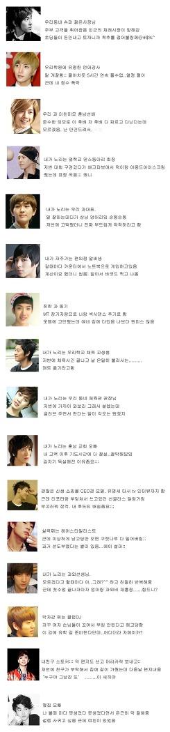 남아이돌 리더들의 직업 얼굴로 보는 남아이돌 직업