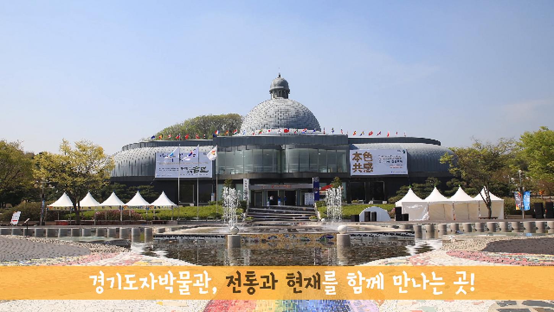 아듀, 2016년! 한국도자재단..