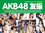 [PB写真集] AKB48 YU SATSU The Green Album [176P91.5MB]