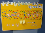 은퇴 후 제 2 인생 설계와 준비를 돕는 서울인생이모작지원센터 방문기