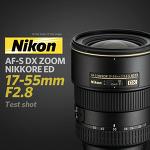 [니콘렌즈테스트샷] Nikon AF-S DX ZOOM NIKKOR ED 17-55mm F2.8 IF - 2011년 가을 풍경