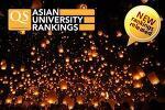 Asia University Rankings 2012 QS