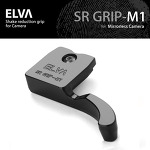 ELVA 카메라 그립 SR GRIP-M1 (미러리스용 손떨림방지그립)