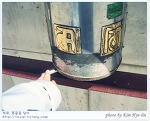 [몽골,간단사원]라마불교 사원에서 마니차를 돌리다
