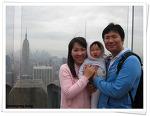 [242일] New York 여행 - 네째날