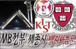 잘못된 처방, 서울대 폐지론 - 행복한세상 ◆ 아프로만