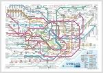 [일본여행] 도쿄교통패스, 도쿄지하철패스(JR도쿠나이패스, 도쿄서브웨이티켓) 알아보기