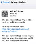 iOS 10.3 베타4 IPSW 다운로드 링크 및 iOS 10.3 퍼블릭 베타4 업데이트 방법