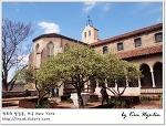 [적묘의 뉴욕]클로이스터,미국에 프랑스 중세가 되살아나다.The Cloisters