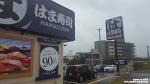 [오키나와 자유여행] 오키나와 맛집 하마스시 はま寿司 (Okinawa Hamazushi)