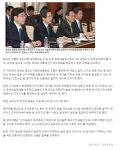 """황 권한대행 """"가짜뉴스 근절, 언론·SNS와 긴밀 협력"""""""