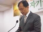 28. 2014년11월 9일 새 예배당에서의 첫 예배01