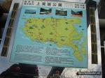 대마도 여행 2일차 : 카미자카 공원, 이시야네, 미녀총, 아유모도시 자연공원, 에보시타케 전망대, 와타즈미 신사, 모스버거