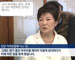 19대 대선 19세에 달렸다? 샤이 박근혜는 없어도 샤이 박정희 향수는 있다.