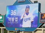 삼성라이온즈 이승엽 선수 - 직촬 사진 - 2017.04.22 (토)