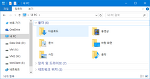 Windows 10 Insider Preview 11082