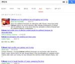 중국 최대의 스캔들 리쫑루이(李宗瑞)와 여자, 그리고 그 비디오