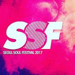 서울 소울 페스티벌 1차 라인업