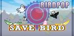 자연보호 퍼즐 게임! 날아라 버드팝!