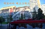 [발칸여행] 세르비아 수도 베오그라드, 칼레메그단, 미하일로