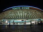 이번주 토요일, WBC 2라운드 보러 도쿄돔 갑니다.