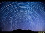 천성산 별사진