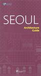 2015 SEOUL ARCHITECTURE GUIDE