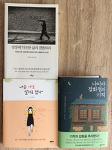 남편이 한국에서 가져온 물건들