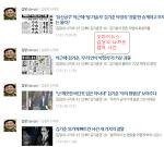 꼭 보기를 바라는 오마이뉴스 김당의 나까프