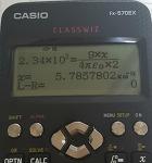 (공학계산기) fx-570EX, 고해상도의 자연스러운 교재 형식의 표시