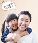 소아 폐렴구균 - 5월 무료 예방접종 시행