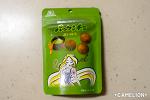 [일본과자]말차 녹차 칸쵸, 모리나가의 팍쿤쵸 パックンチョ - 진한 말차 濃い抹茶