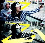 BTS BON VOYAGE ep06 #JIMIN #지민