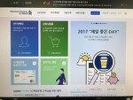 구글 애드센스 수익 SC제일은행 계좌 있는 분들은 은행 안가도 되요 ^^