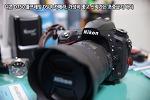 니콘 D750 풀프레임 DSLR 카메라 추천, 가성비 좋고 신뢰가는 초중급기 바디
