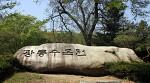 산림욕과 산림다양성을 즐기는 '광릉수목원'