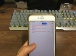 아이폰 전용 후후 스팸알림 서비스 신청하기 (모르는 전화번호, 스팸번호 확인, KT 문자 고객센터)