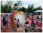 아이들의 신나는 물놀이터, 함안 함주공원 안심 놀이터