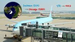 [160714] 인천-시카고 (ICN-ORD), 대한항공 (KE037), B777 탑승기