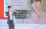 이제훈, 부산국제영화제 '오픈토크-더보이는 인터뷰' 참석