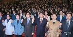 [연합뉴스] 민주당 지방선거 필승 여성전진대회