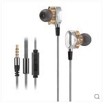 G2 4D 스테레오 서라운드 전문가용 HiFi 이어폰 (마이크포함) 세일