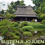 구마모토에서 가장 우아한 카페 | 스이젠지공원 고킨덴쥬노마 코바이
