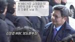 MBC 총파업 결정, 이번이 마지막 기회다. 고영주와 김장겸 반드시 몰아내자. (9월4일 KBS MBC 파업 예고)