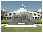 일심회 사건, 민주노동당 당원들이 대거 탈당하다.