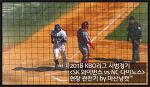 2018.03.13 [시범경기] SK 와이번즈 vs NC 다이노스 - 현장 관전기 by 마산냥캣™