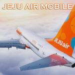 빠르고 편한 인천공항 모바일 체크인 이용하기   제주항공 모바일 탑승권
