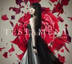 水樹奈々 -TESTAMENT / Destiny's Prelude