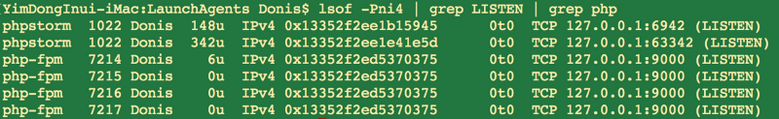 [Mac] 맥에서 nginx, php-fpm 설치하기.